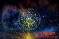 区块链与虚拟货币如何影响总体经济与金融环境