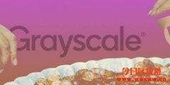 Grayscale宣布旗下比特币现金、莱特币信托前进OTC市场