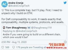 安德烈(Andre)谈Defi在以太坊上的优势