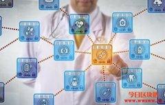 区块链是医疗数据保管的最佳方案