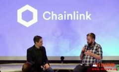 Chainlink收购隐私预言机协议DECO,为无许可制信贷系统