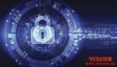 为什么区块链比你家隔壁的银行还安全?