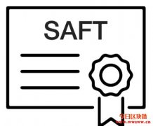 SAFT:朝向合规的代币销售框架