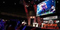 日本SBI e-Sports正式宣布为电竞选手发瑞波币当薪水
