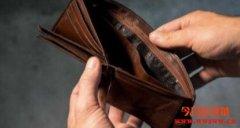 挖矿研究报告:算力挖矿的成本