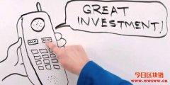 区块链骗子多,不做功课就不要投资