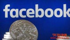 Facebook推出的Libra货币相对于其他虚拟货币的优势是什