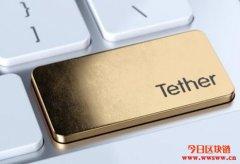 泰达币(USDT)是如何工作的:稳定币指南