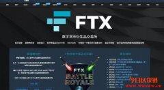 新兴加密货币交易平台比较:FTX vs Bybit