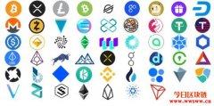 精选2020年52个优质区块链项目