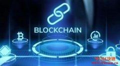 区块链是什么意思?区块链简单介绍