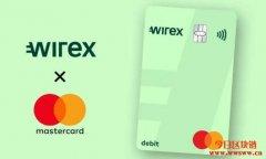 Wirex–世界上第一个获得万事达卡会员身份的加密货币平台