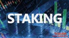 加密货币Staking:产生被动收入的方法