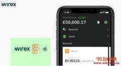 加密货币信用卡:Wirex评价