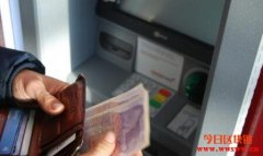 比特币ATM专利持有人起诉运营商索要专利费