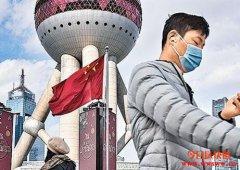 上海力争试行数字人民币