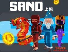 看好NFT潜力!MAX交易所上架The Sandbox区块链游戏币SAND