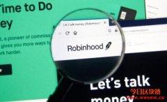 Robinhood多灾多难,今再吃6,500万美元罚单