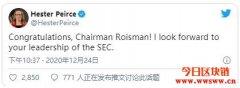 SEC代理主席上任传利好,瑞波币触底