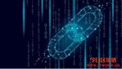 什么是区块链?区块链原理、区块链应用有哪些?