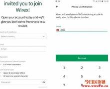 Wirex信用卡–加密货币免费入门最佳之选