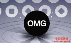 什么是OmiseGO(OMG)?