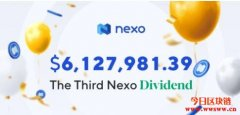 什么是Nexo代币(NEXO)?如何购买?快速带你了解