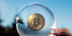 比特币获选泡沫之冠!德银调查:预计一年内价格砍半
