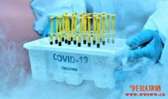 维护冷链资讯安全,英国医院用区块链追踪新冠疫苗