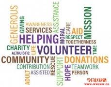 如果在慈善事业上,区块链去中心化又可以如何应用
