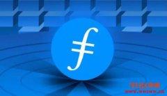 什么是Filecoin(FIL)?FIL币值不值得投资?