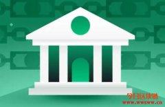 中央银行数字货币(CBDC)是什么?和比特币有什么区别?