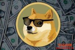 狗狗币到底有没有价值,值不值得投资?
