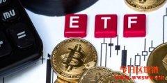 北美首档比特币ETF狂吸金!两天资产