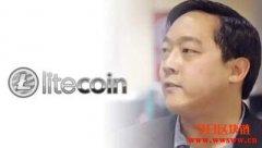 莱特币Litecoin(LTC)相关介绍,莱特币有那些特别之处?