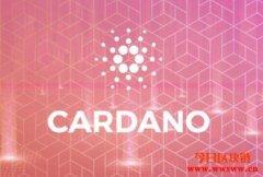 最近大涨的Cardano(ADA)是什么?
