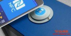 区块链实体化的技术随想—Blockchain + NFC