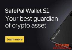 波卡币(DOT)钱包推荐,如何安全地储存你的波卡币?