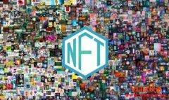 Beeple NFT艺术品以6,930万美元售出