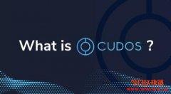 CUDOS:为区块链及DeFi加速的第2层云端运算网络