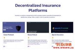 Tidal Finance:用户能够量身设计保险产品的去中心化保险交易平台
