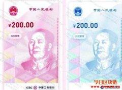 数字人民币对比特币影响