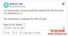 稳定币项目Reflexer宣布完成空投快照,