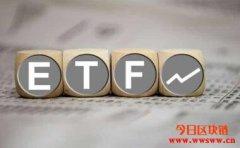 加拿大监管机构批准三档以太币ETF,下周上市多伦多证券交易所