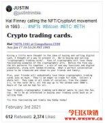 NFT:新兴资产与链上仿冒品