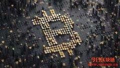 比特币一年飙升6倍!调查:年轻人偏好投资数字货币