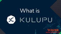 Kulupu(KLP):波卡生态的PoW民主治理项目