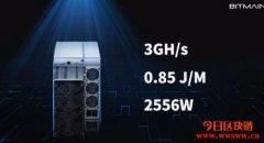 比特大陆推出以太坊矿机Antminer E9,算力为32张RTX 3080显卡