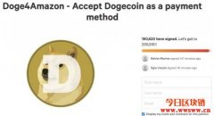 19万爱「狗」人士连署!呼吁电商巨头亚马逊接受狗狗