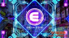 Enjin(ENJ):用NFT助力视频游戏行业发展